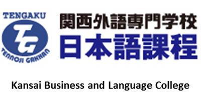 Kansai Business