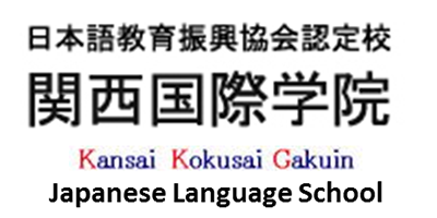 Kansai Kosusai